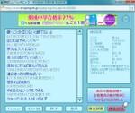 Capd20101105_3_2